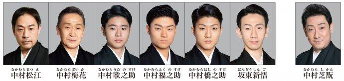 02-1東-紋付組写真名前あり-web用