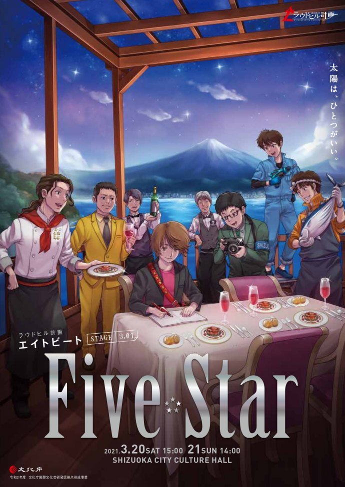 FiveStar_front_0219_page-0001